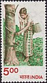 Stamp of India - 1980 - Colnect 1008166 - 1 - Rubber Tapping.jpeg