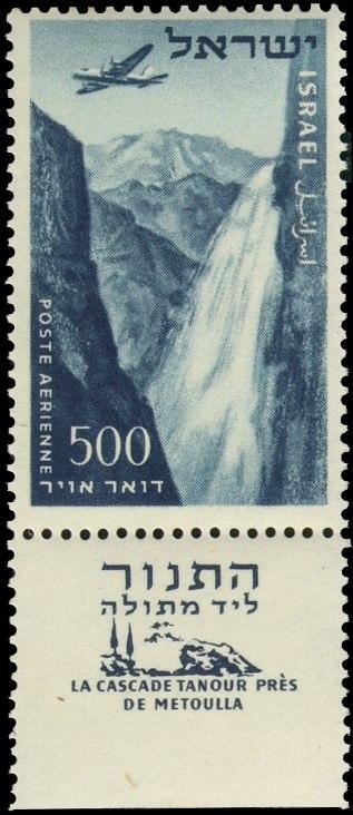 Stamp of Israel - Airmail 1954 - 500mil
