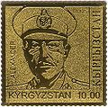 Stamp of Kyrgyzstan alex.jpg