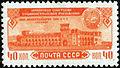Stamp of USSR 1573.jpg