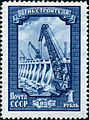 Stamp of USSR 1955.jpg