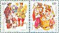 Stamp of Ukraine s632-633.jpg