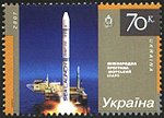 Stamp of Ukraine s812.jpg