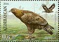 Stamps of Azerbaijan, 2016-1260.jpg