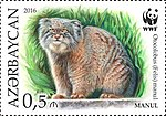 Stamps of Azerbaijan, 2016-1276.jpg