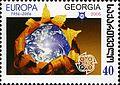 Stamps of Georgia, 2006-05.jpg