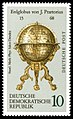 Stamps of Germany (DDR) 1972, MiNr 1793.jpg