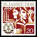 Stamps of Germany (DDR) 1974, MiNr 1950.jpg