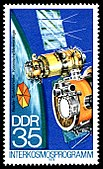 Stamps of Germany (DDR) 1978, MiNr 2312.jpg