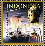 Stamps of Indonesia, 039-05.jpg