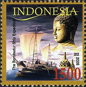 Borobudur ship - Image: Stamps of Indonesia, 039 05
