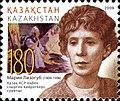 Stamps of Kazakhstan, 2009-10.jpg