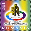 Stamps of Romania, 2006-103.jpg