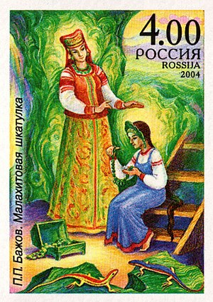 The Mistress of the Copper Mountain - The Mistress of the Copper Mountain and Tanyushka
