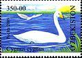 Stamps of Uzbekistan, 2009-05.jpg