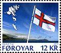 Stamps of the Faroe Islands-2015-14.jpg