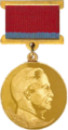 State Prize of the Azerbaijan SSR named after M.F.Akhundov.png