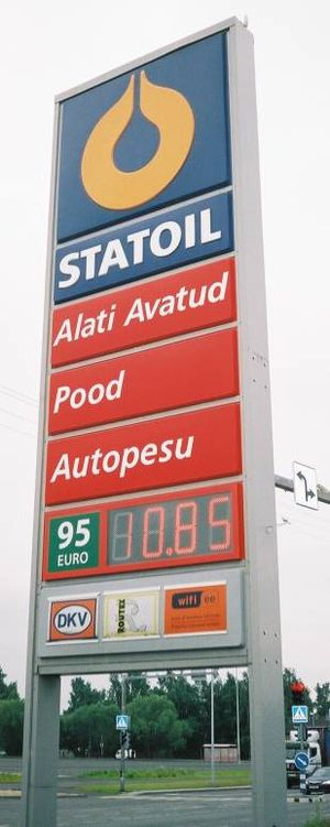 History of Statoil (1972–2007) - A Statoil petrol station sign in Estonia