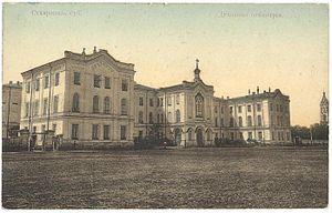 Stavropol seminary 1.jpg
