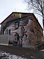 Street-Art (Sumy, Ukraine) (46518902414).jpg