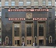 Suburban Station Facade