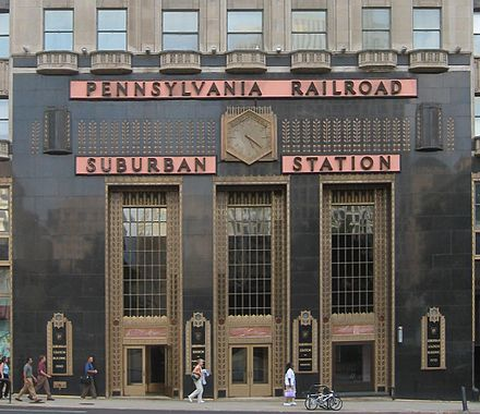 Suburban Station with Art Deco architecture Suburban Station Facade.jpg