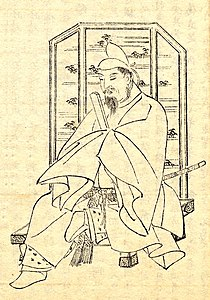 Sugawara Michizane.jpg