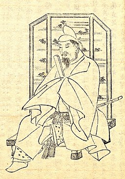 Sugawara Michizane