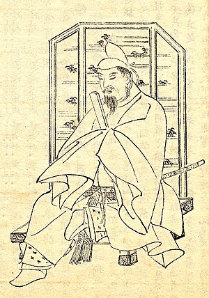 Sugawara no Michizane - Sugawara no Michizane by Kikuchi Yōsai