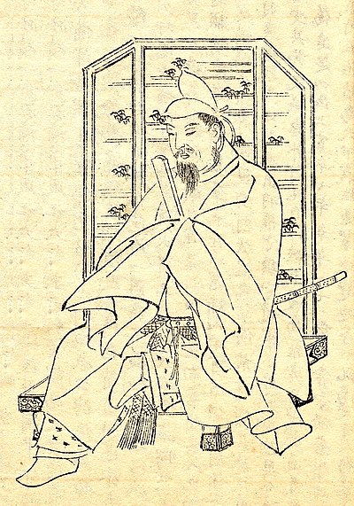 Sugawara no Michizane by Kikuchi Yosai Sugawara Michizane.jpg