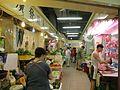 Sun Chui Market.jpg