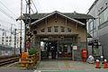 Suwanomori Station2012-2.jpg