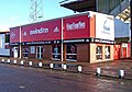 Swindon Town Football Club shop, The County Ground - geograph.org.uk - 1599958.jpg