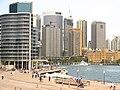 Sydney Skyline Circular Quay.jpg