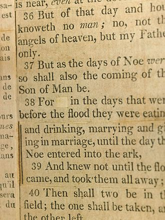 Jefferson Bible - Image: TJB Extraction Page 65