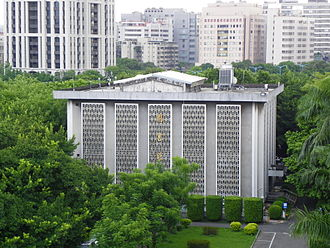 University of Taipei - University of Taipei library
