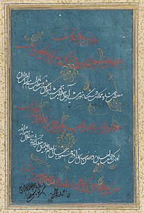script style in Arabic calligraphy