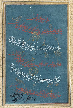 Persische Taliq