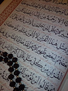 Challenge of the Quran - Wikipedia