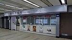 Taipei International Airport Branch, Bank of Taiwan 20170806.jpg