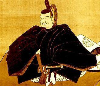 Taira no Masakado - Taira no Masakado