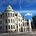 Tampere - Pirkankatu 8.jpg