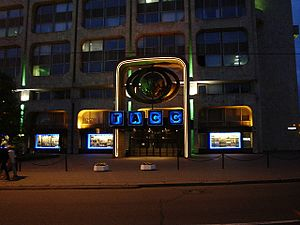 TASS - TASS building entrance at night