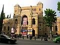 Tbilisi opera house.JPG