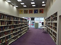 Tel Aviv Cinemateque Library (1).jpg