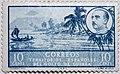 Territorios Espanoles Del Golfo de Guinea.jpg