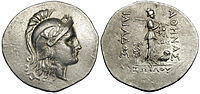 Tetradrachm from Troy.jpg