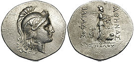 "Silver tetradrachm from Troy during the Hellenistic period, 188–160 BC. Head of Athena in Attic helmet. Reverse female figure and owl with inscription: ΑΘΗΝΑΣ ΙΛΙΑΔΟΣ, ΚΛΕΩΝΟΣ ΙΛΙΟΥ, ""Athénas Iliados, kleōnos Iliou""."