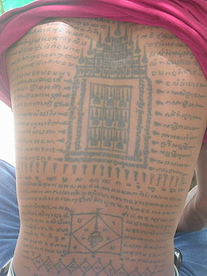 Thai folklore - Yantra tattoo for protection