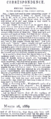 TheFamilyDoctorMarch16 1889page40 41.png